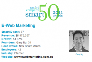 EWebMarketing - Smart50
