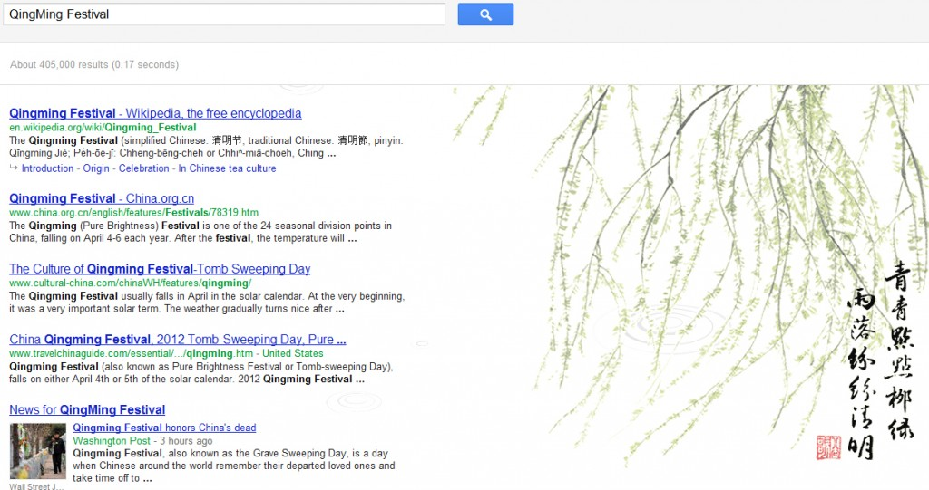 Qingming Festival in Google Search Results