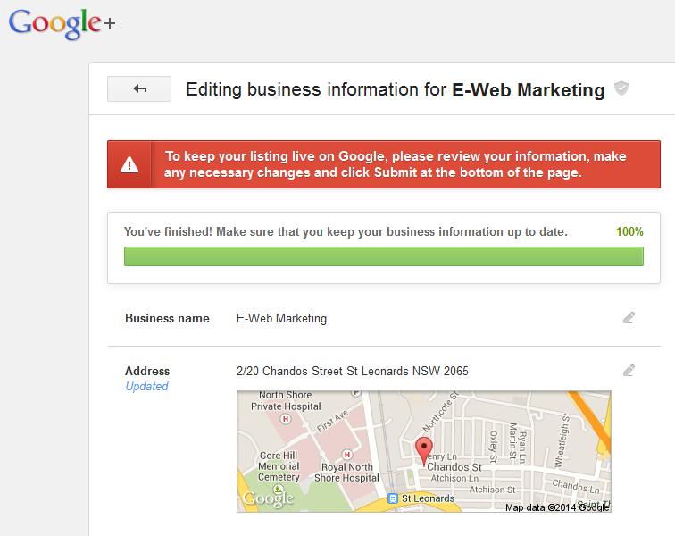 google-plus-edit-page